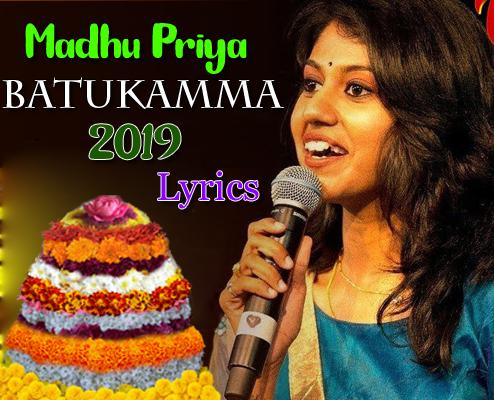 Bathukamma Song Lyrics – Madhu Priya